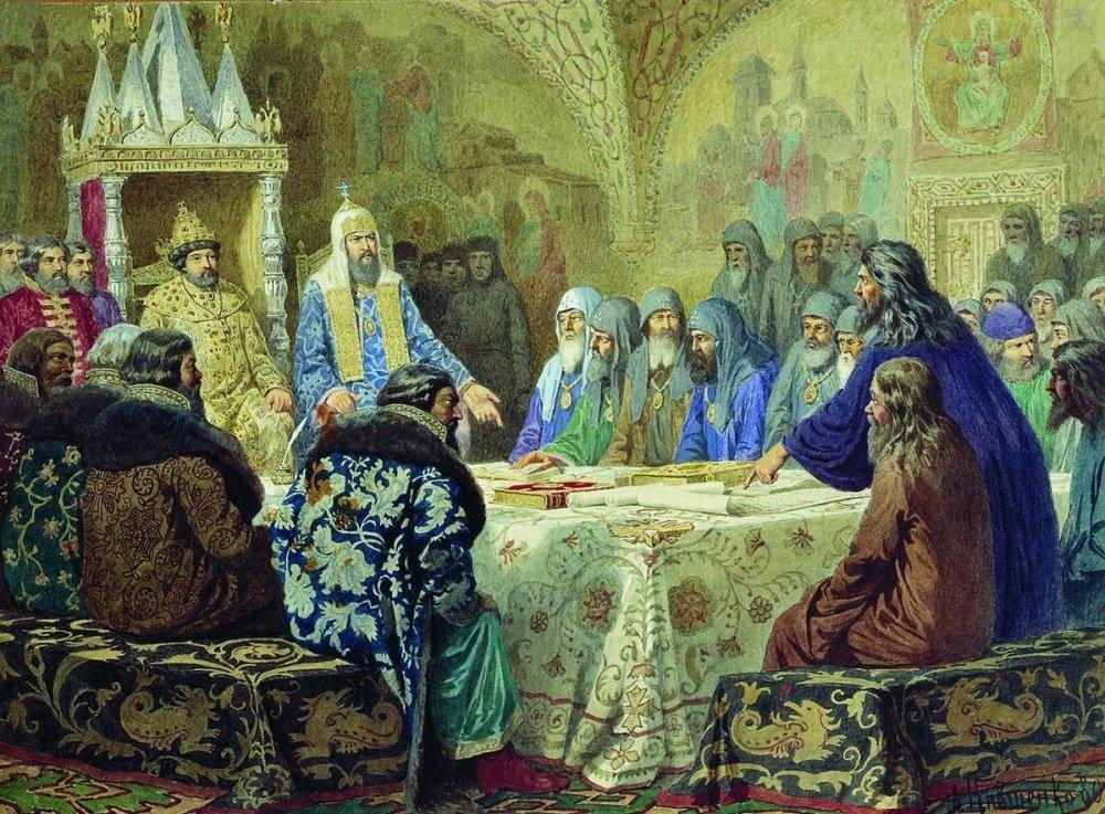 Когда начались  реформы патриарха Никона; начало старообрядческого раскола в Русской православной церкви