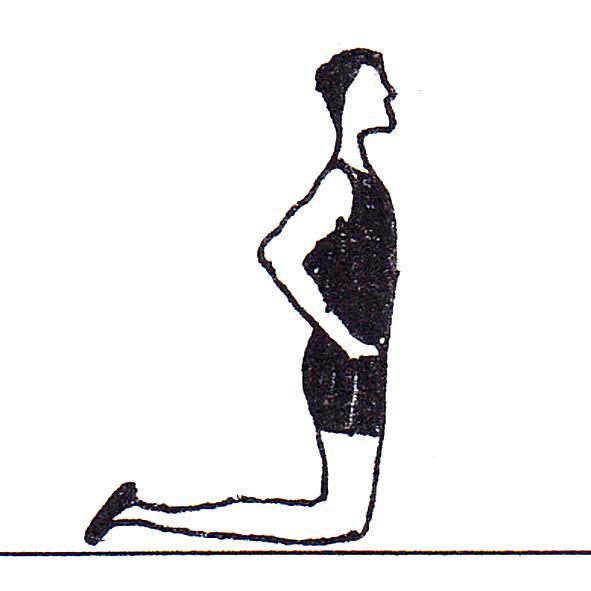 12. Назовите исходное положение изображенное на картинке