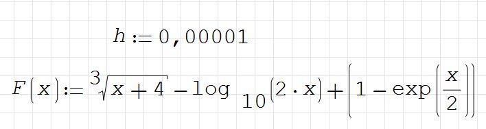17) Решите уравнение F(x)=0 с заданной точностью h (определите состав корня: цифры до запятой и после)