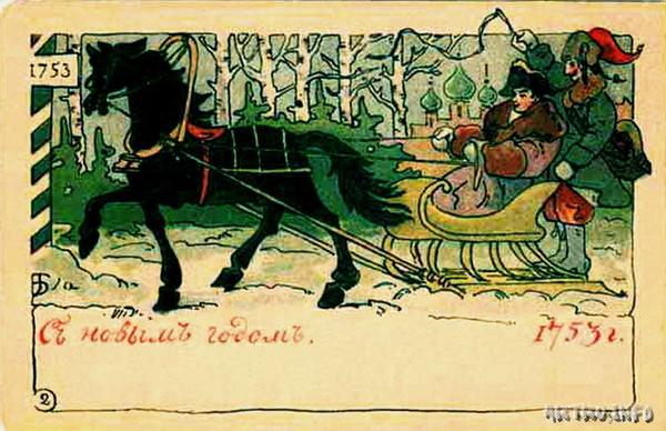 Автор первой рождественской открытки в России.