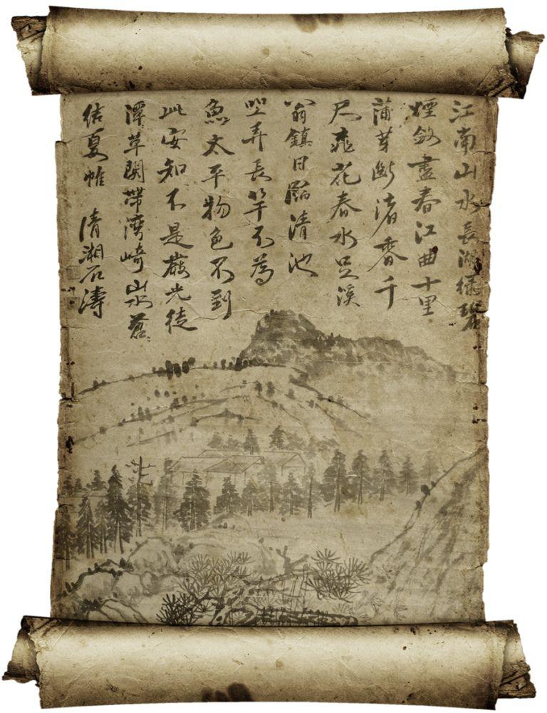 В Древнем Египте была изобретена бумага