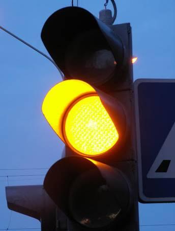 Можно начинать переходить регулируемый пешеходный переход на такой сигнал светофора?