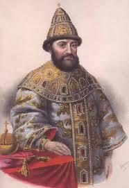 царствование Михаила Фдоровича Романова