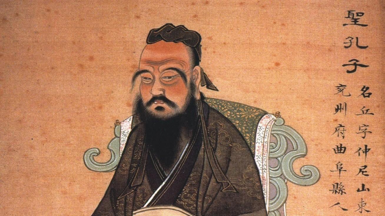 Люди верили в учение Конфуция.