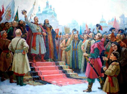 Когда состоялась  Переяславская рада; переход под власть России Левобережной Украины