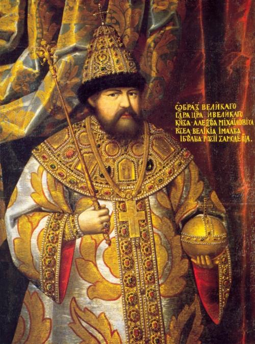 царствование Алексея Михайловича