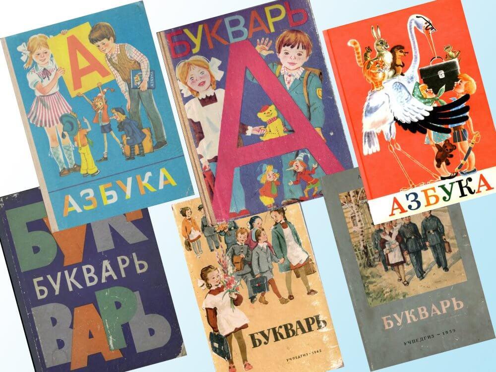 Какое русское слово состоит из 3 слогов, а указывает на все 33 буквы?