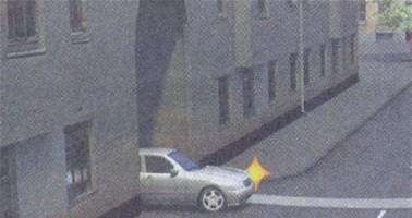 Рассмотри рисунок. Что означает сигнал автомобиля, выезжающего из двора?