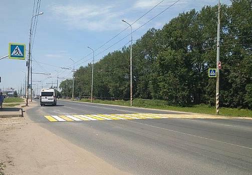 Как следует переходить дорогу по нерегулируемому пешеходному переходу?