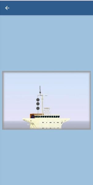 68. В каком состоянии находится это судно?