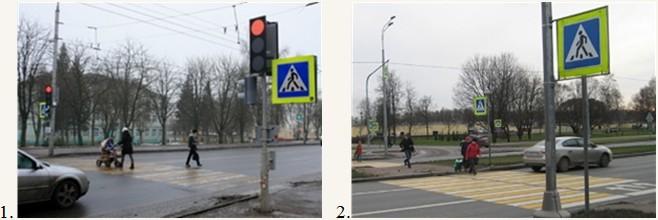 Рассмотри фотографии. На какой фотографии пешеходы переходят проезжую часть по регулируемому пешеходному переходу?
