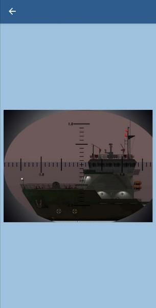 64. В каком состоянии находится это судно?