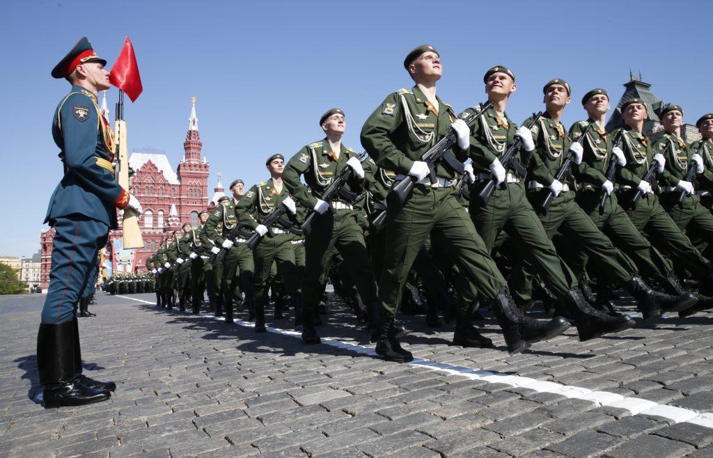 Что из списка относится к видам вооруженных сил Российской Федерации?