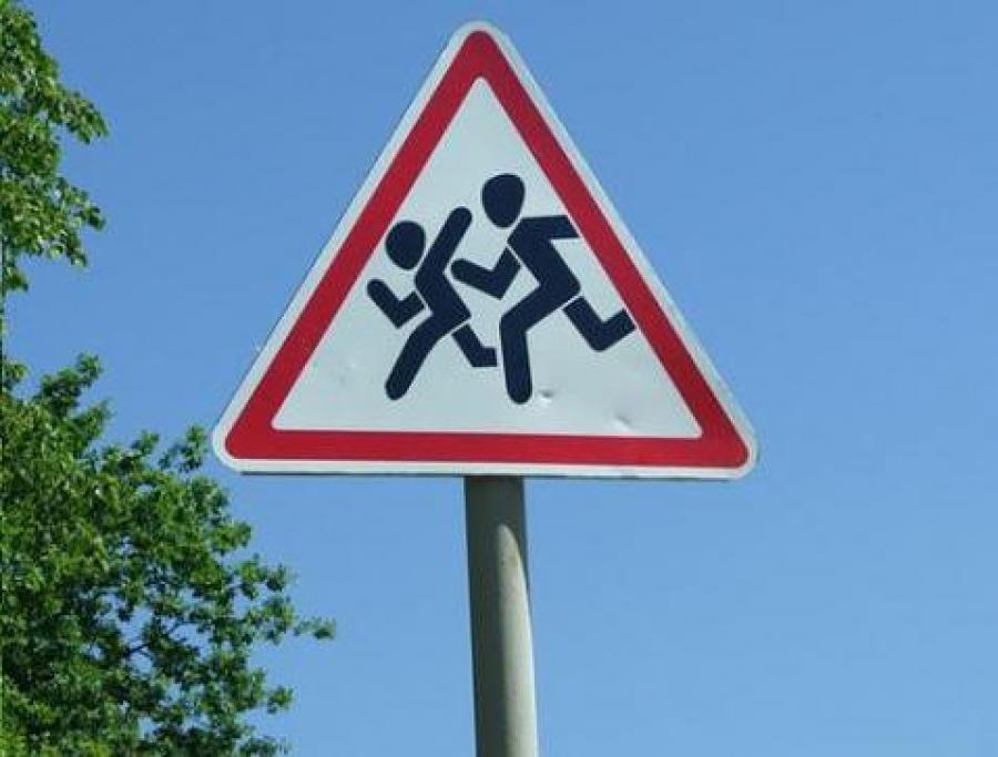 Посреди дороги дети, Мы всегда за них в ответе. Чтоб не плакал их родитель, Будь внимательней, водитель!