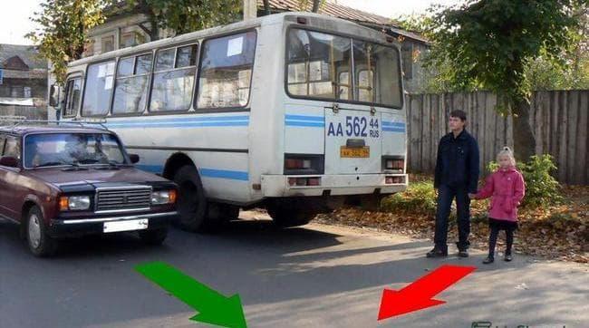 Как правильно действовать в ситуации: вы вышли из автобуса и вам нужно перейти дорогу