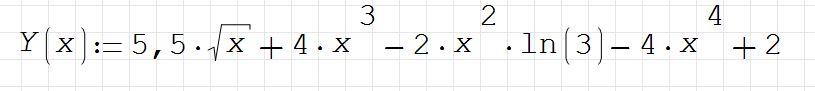 18) Найдите координату х максимума функции Y(х) с точностью 0,00001