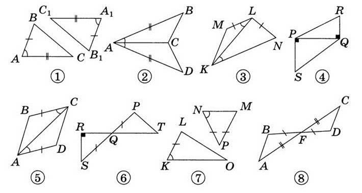 Используя обозначения равных элементов и известные свойства фигур, найдите на рисунках треугольники, равные по первому признаку равенства треугольников, укажите номера этих рисунков в ответе. (в ответе запишите числа без пробелов, без запятых)