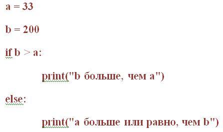 13. Что выдаст программный код?