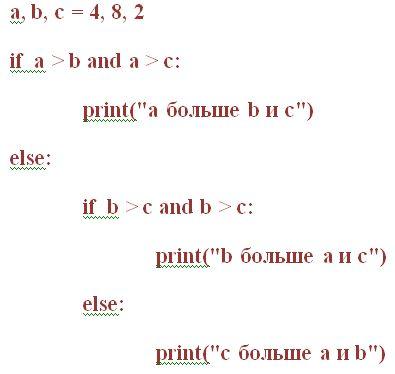 14. Что выдаст код программы?