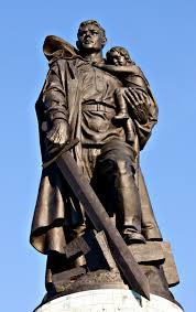 Как называется памятник изображенный на иллюстрации?