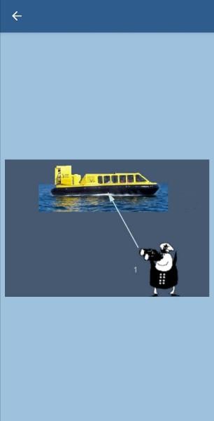 23. Укажите, какие огни может увидеть наблюдатель (1) на судне (2) в тмное время суток в условиях хорошей видимости и взаимного расположения судов, указанного на рисунке. Судно (2) на воздушной подушке на ходу в водоизмещающем состоянии
