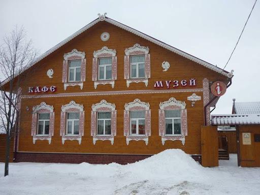 Музей этого овоща открыли недавно в Ростове великом.