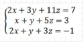 6) Решите систему уравнений с точностью до 0,1