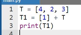 8. Имеется массив вида T = [4, 2, 3], что получится в результате выполнения кода