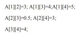 17) Что в C++ означает запись