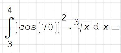 20) Вычислите значение интеграла