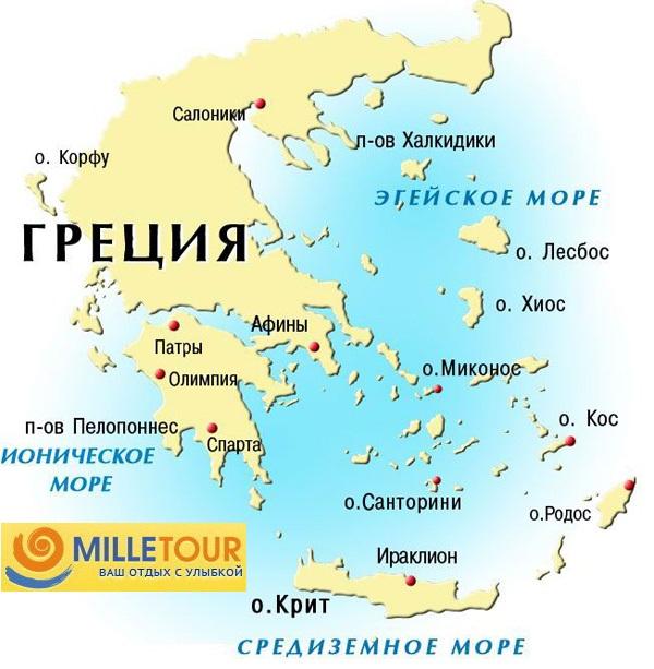 На востоке Грецию омывает: