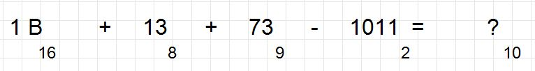 12) Вычислите