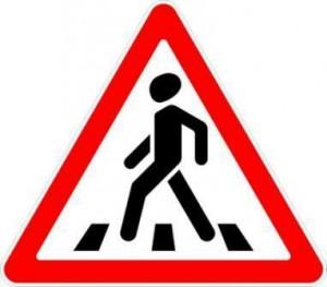 Где может ходить пешеход?
