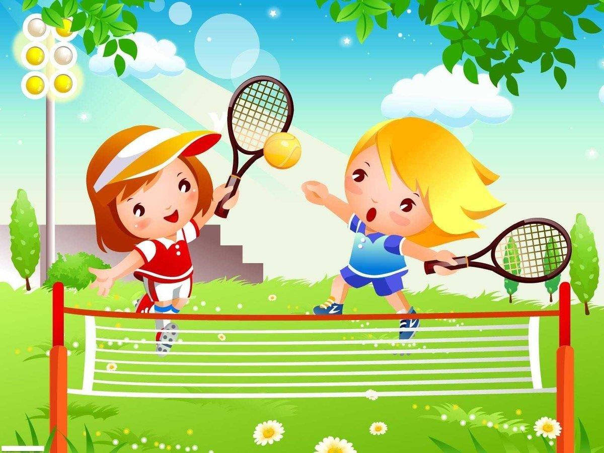 Партия в теннисе.