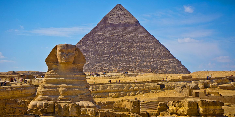 Когда появилось государство Египет?