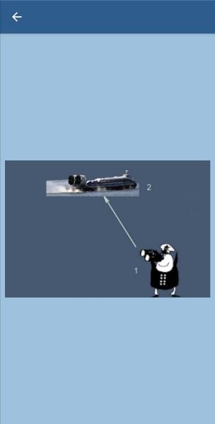 26.Укажите, какие огни может увидеть наблюдатель (1) на судне (2) в тмное время суток в условиях хорошей видимости и взаимного расположения судов, указанного на рисунке. Судно (2) на воздушной подушке на ходу вневодоизмещающем состоянии